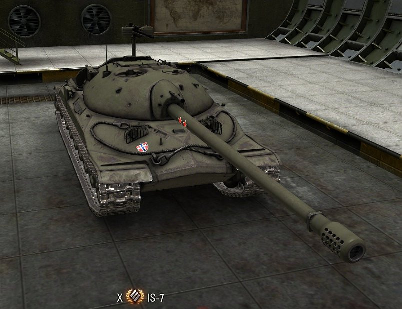 Old IS-7 Skin - By ST
