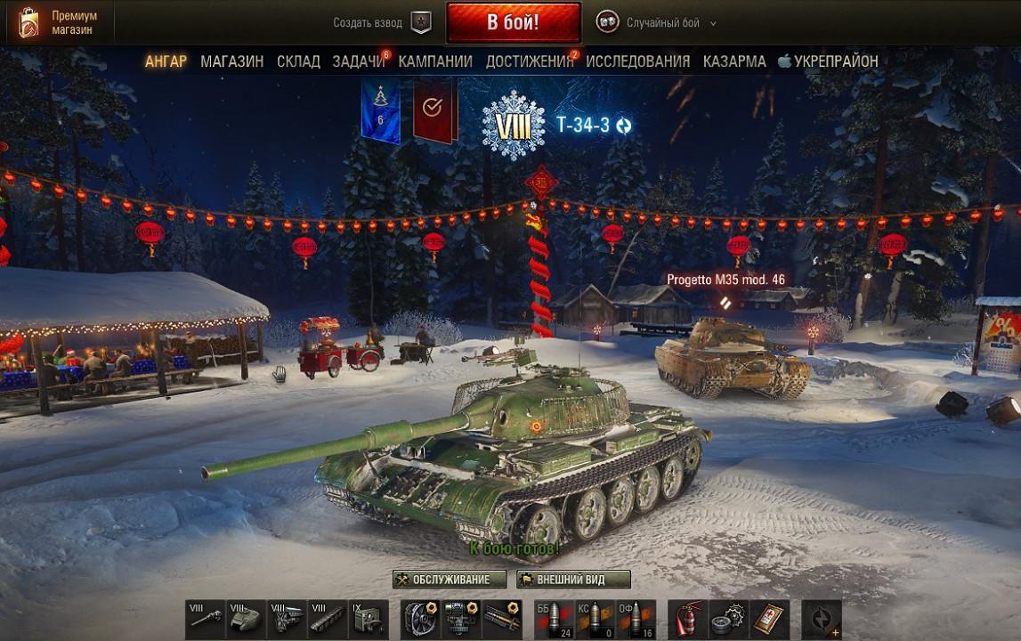 """Alex23_Z`s T-34-3 remodel """"T-34-132B"""""""