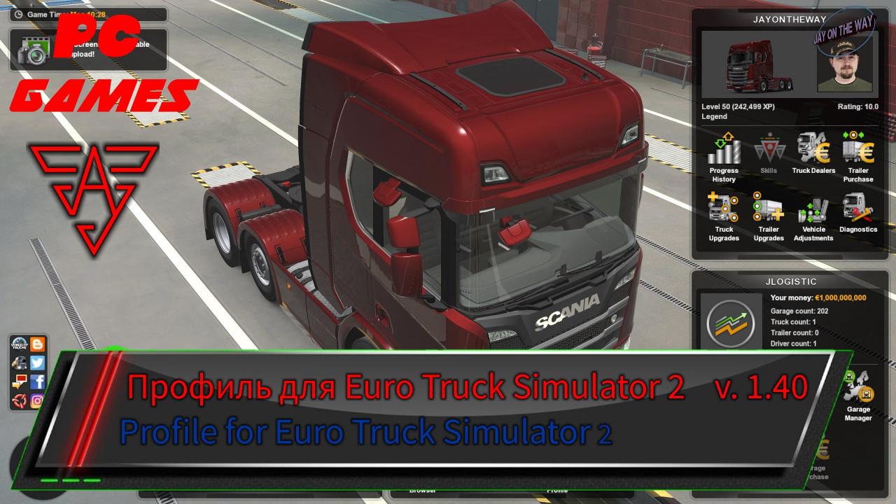 Upgraded profile version 4.0 for Euro Truck Simulator 2 (v1.40.x)
