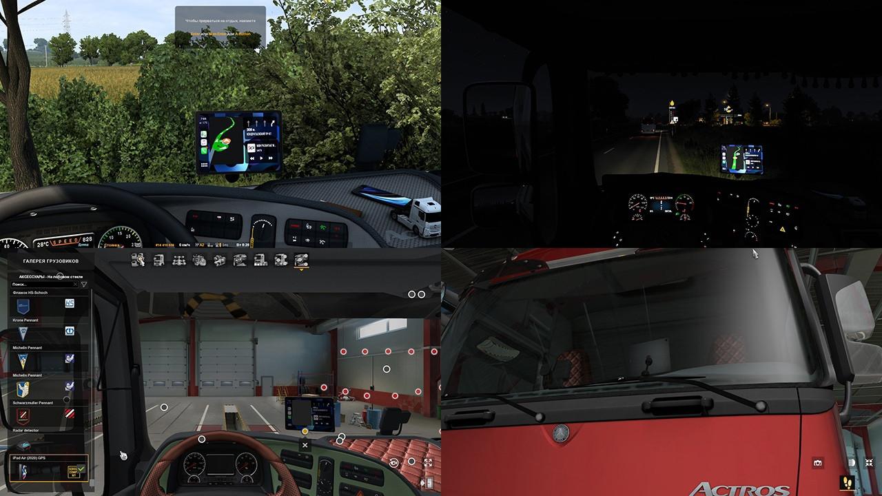iPad Air (2020) GPS Mod ATS