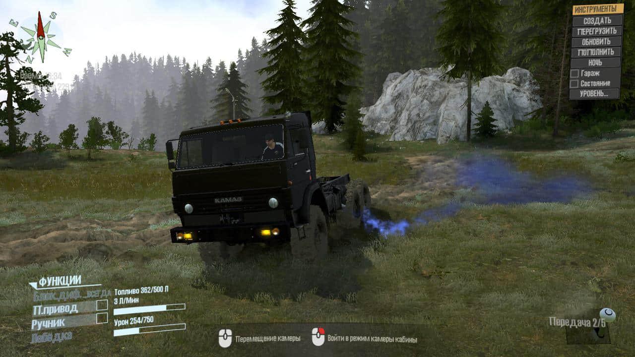 New exhaust