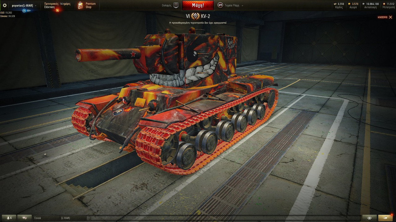 KV-2 Bring The Heat