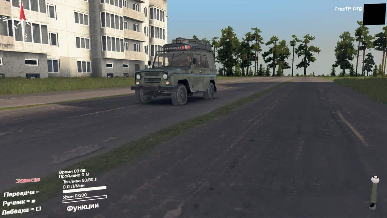 Somewhere in Ukraine 2! Map