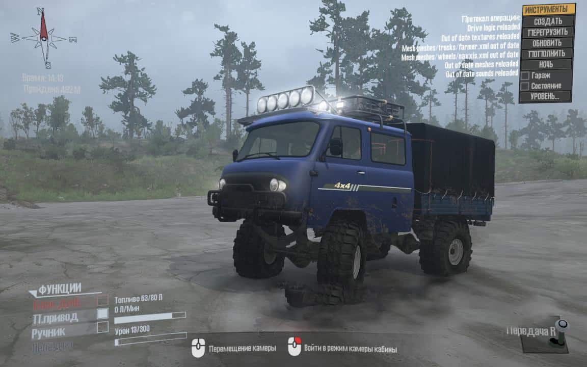 UAZ 39094 Farmer
