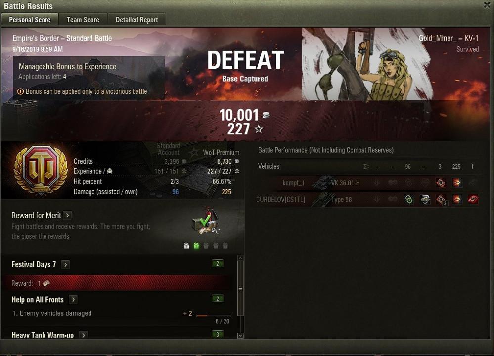 Wargaming Pin Up Girls Battle Results ++