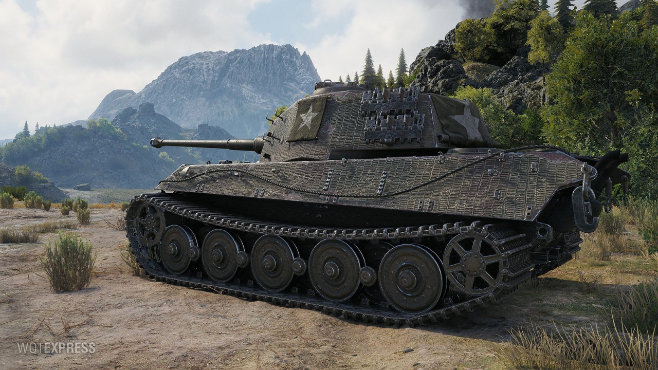 Tiger II to Tiger II captured style