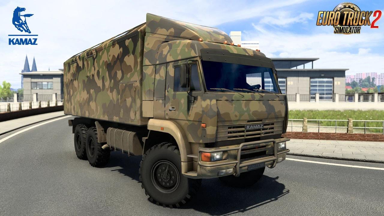 KamAZ 5460/6460/65201/65117/4326/65221/6350/43118 + trailer v7.4 for ETS2 (v1.41.x)