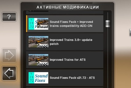 Sound Fixes Pack + Improved Trains mod, compatibility ADD-ON