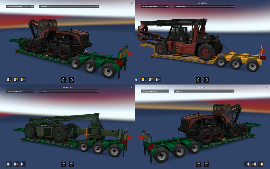 """Heavy cargo Pack with trailers from ATS for the """"Russian Open Spaces Map"""""""