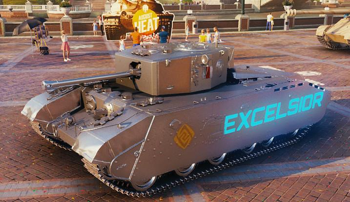 Excelsior custom skin