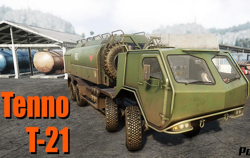 Tenno T-21