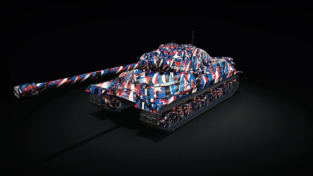 Patriotic Camouflage Skin: USSR IX OBJ. 257