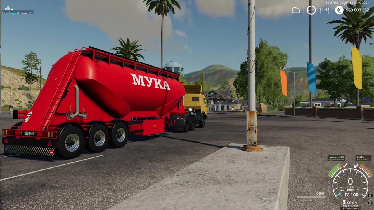 Flour transport trailer